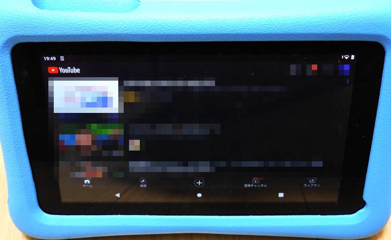 VANKYO子供用タブレットでYoutube視聴しているところ