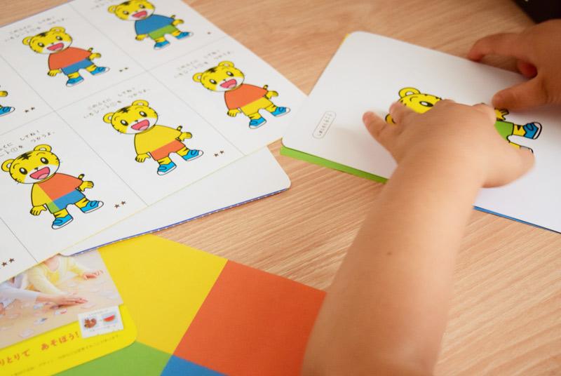こどもちゃれんじほっぷ9月号キッズワークのいろさがしゲームで遊ぶ3歳の娘