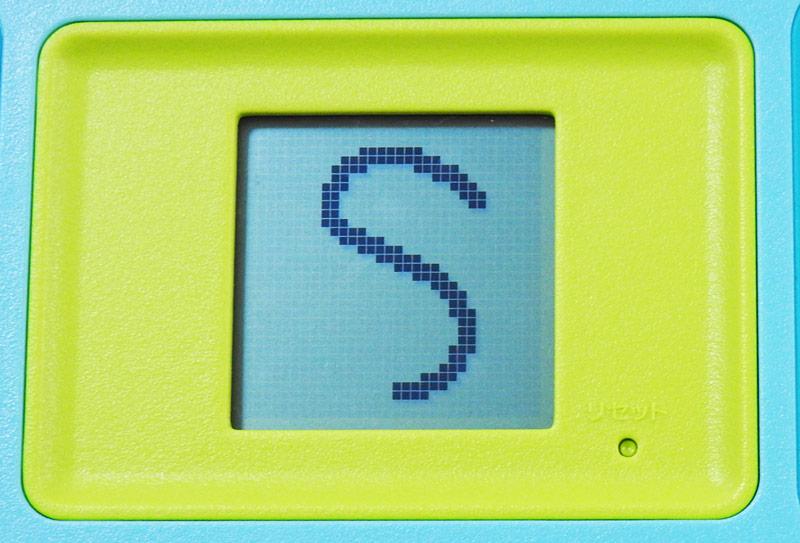 かきじゅんナビのかずシートでは数字の書き方をリズミカルに教えてくれる